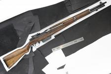 Thumbnail image of Centrefire self-loading rifle - Experimental Type 5 Experimental copy of the M1 Garand by Yokusaka Naval Arsenal
