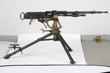 Thumbnail image of Hotchkiss gas operated machine gun, Belgium, PR.302 is the tripod