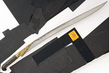Thumbnail image of Sword (yataghan)