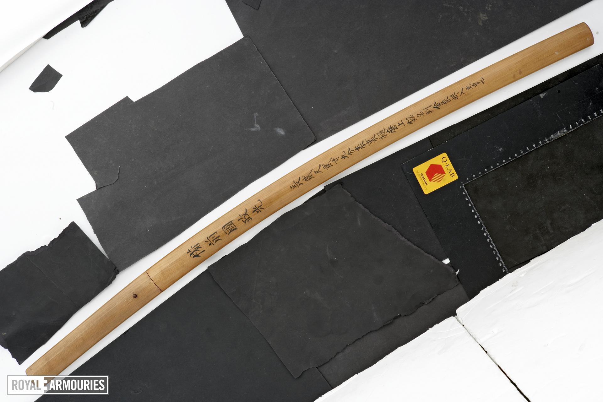 Sword (katana) by Masamitsu