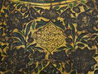 Thumbnail image of Cuirass (chahar a'ineh) of enamelled copper.