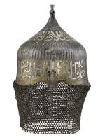 Thumbnail image of Turban helmet (migfer) - Migfer Turkish Migfer Turban Helm