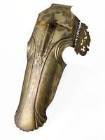 Thumbnail image of Shaffron (At alinlici) Of tombak (gilt copper).