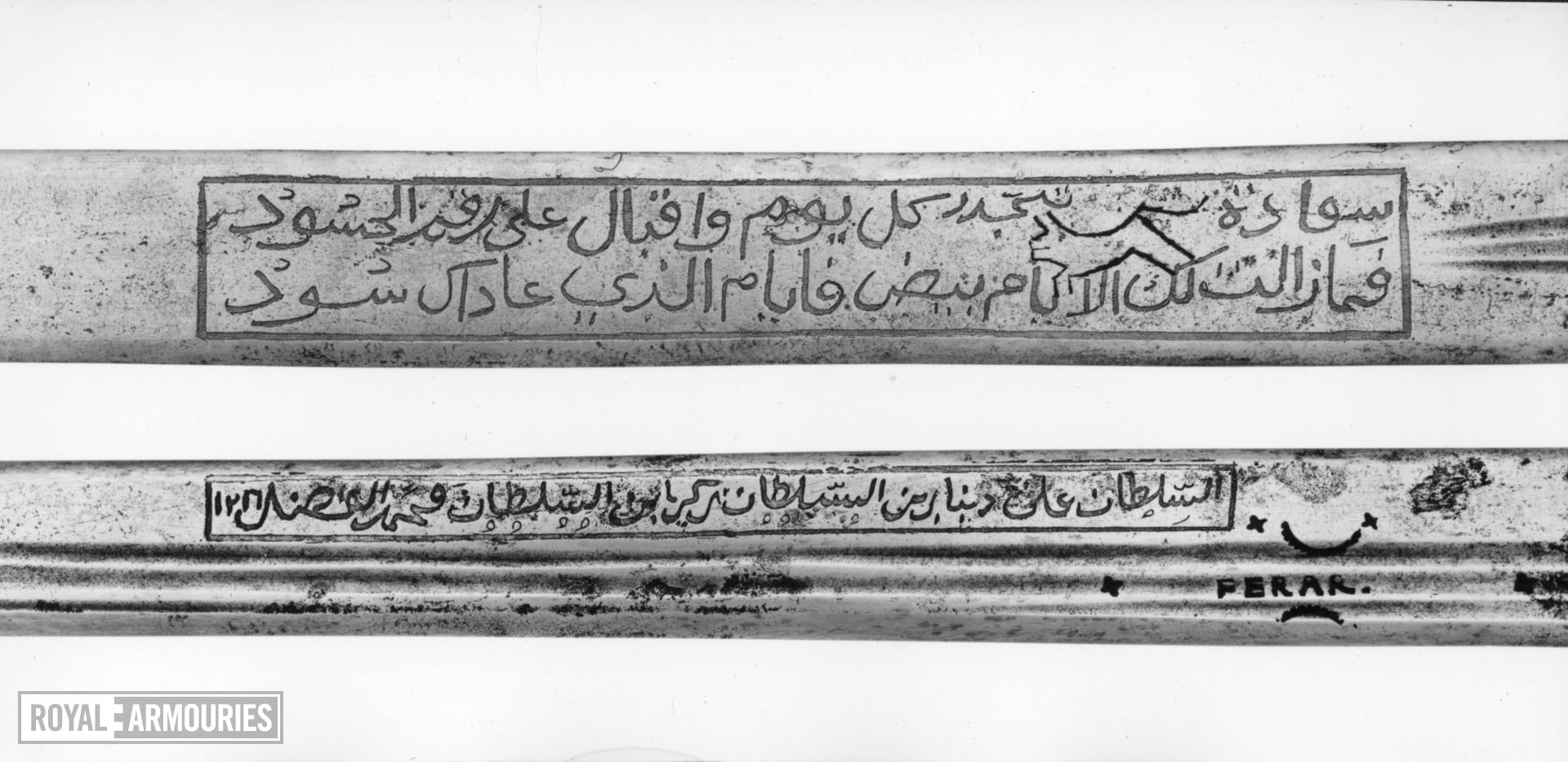 Sword (kaskara) Of sultan `Ali Dinar of Darfur, with scabbard