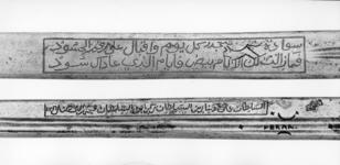 Thumbnail image of Sword (kaskara) Of sultan `Ali Dinar of Darfur, with scabbard
