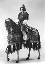 Thumbnail image of Lamellar coat (zub can)