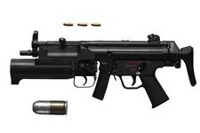 Thumbnail image of Centrefire automatic silenced submachine gun - Heckler and Koch MP5 A5E With collapsable stock.