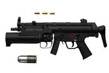 Thumbnail image of Centrefire automatic silenced submachine gun - H&K MP5 A5E With collapsable stock.