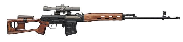 Thumbnail image of Centrefire self-loading rifle - Dragunov SVD With scope, No. N54694