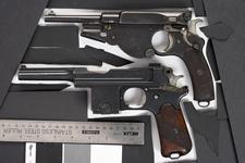 Thumbnail image of Centrefire self-loading pistol - Bergmann Bayard Model 1910 Danish military contract
