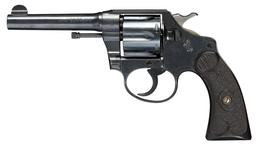 Thumbnail image of Centrefire six-shot revolver - Colt Police Positive