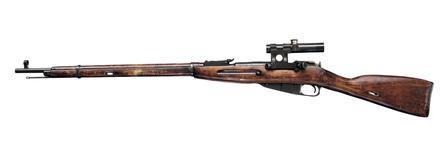 Thumbnail image of Centrefire bolt-action rifle - Mosin-Nagant Model 1891/30