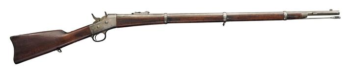 Thumbnail image of Centrefire breech-loading rifle - Remington With rolling block action