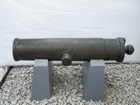 Thumbnail image of 4.75 in howitzer Made of bronze Cast by Fazl Ali Khan for Sher Singh