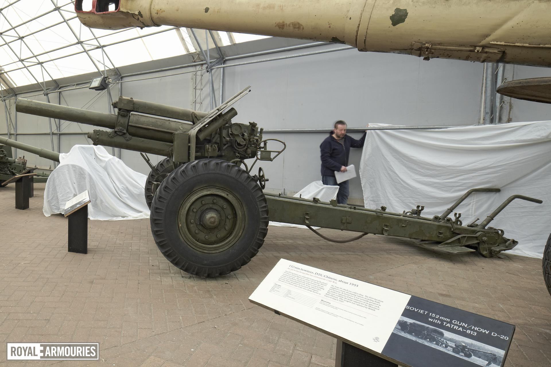 122 mm infantry support gun - M1938 Field Gun