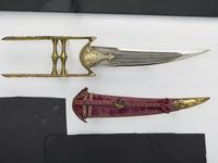 Thumbnail image of Dagger (katar) with curved blade