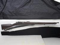 Thumbnail image of Centrefire bolt-action rifle - Kropatschek Model 1878