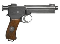 Thumbnail image of Roth Steyr Model 1907 centrefire self loading pistol, Austria