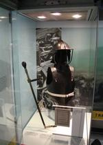 Thumbnail image of The backplate on display with the rest of the armour in Liverpool.